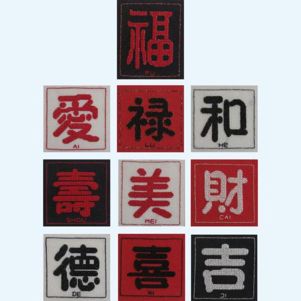 Borduurpatroon Kruissteken Embroidery pattern Cross-stitches Chinees geluk